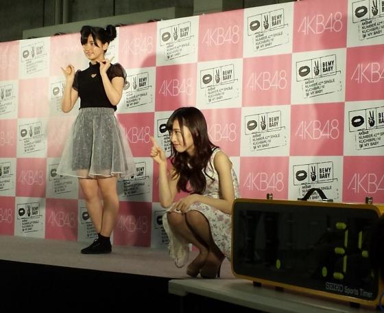 山口真帆 写メ会でパンチラを披露したNGT48の美少女 画像21枚 11