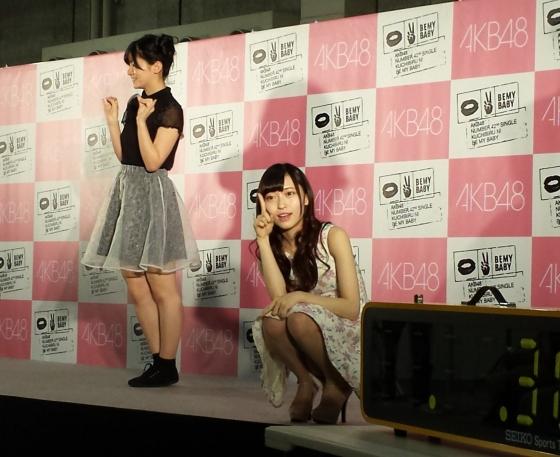 山口真帆 写メ会でパンチラを披露したNGT48の美少女 画像21枚 12