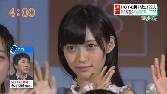 山口真帆 写メ会でパンチラを披露したNGT48の美少女 画像21枚 5