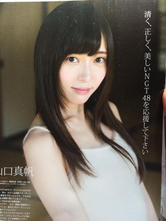 山口真帆 写メ会でパンチラを披露したNGT48の美少女 画像21枚 8