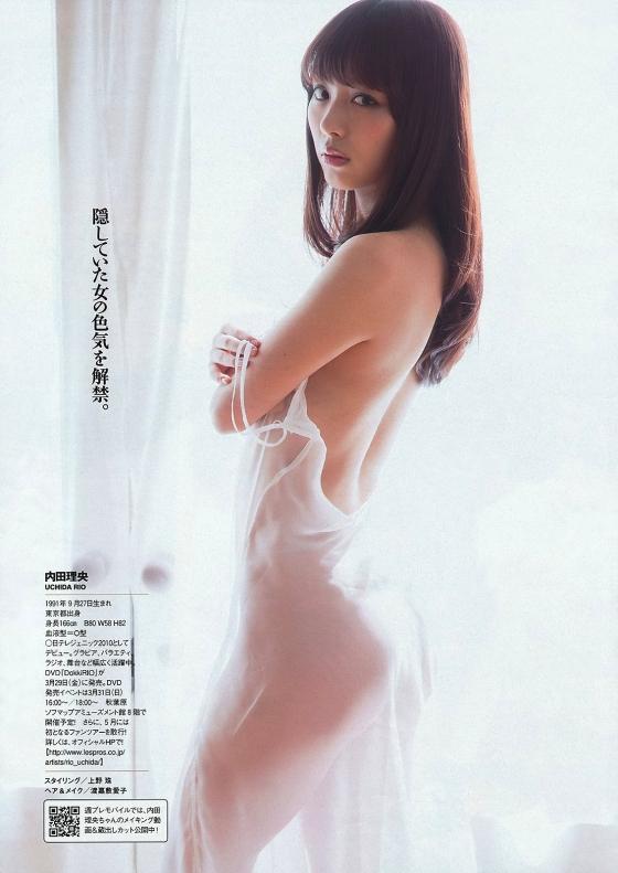 内田理央 FLASHのCカップ谷間&美尻食い込みグラビア 画像24枚 18