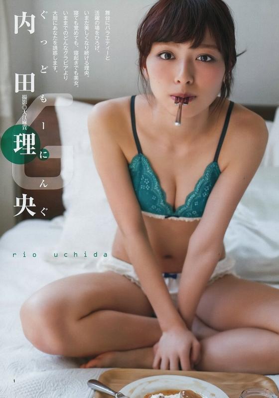 内田理央 FLASHのCカップ谷間&美尻食い込みグラビア 画像24枚 9