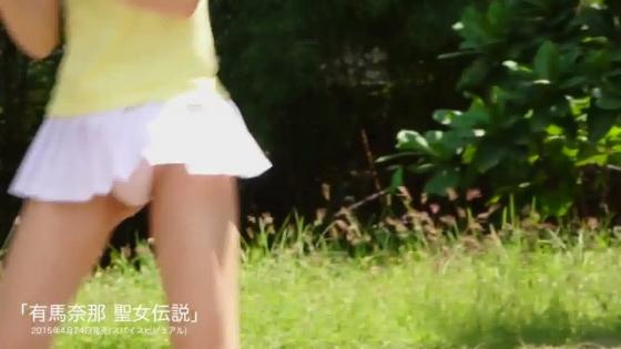 有馬奈那 聖女伝説のFカップ谷間&乳首ポチキャプ 画像42枚 8