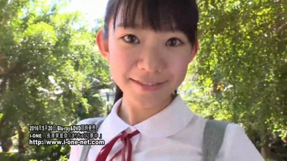 長澤茉里奈 まりちゅうに夢中のFカップ巨乳キャプ 画像29枚 2
