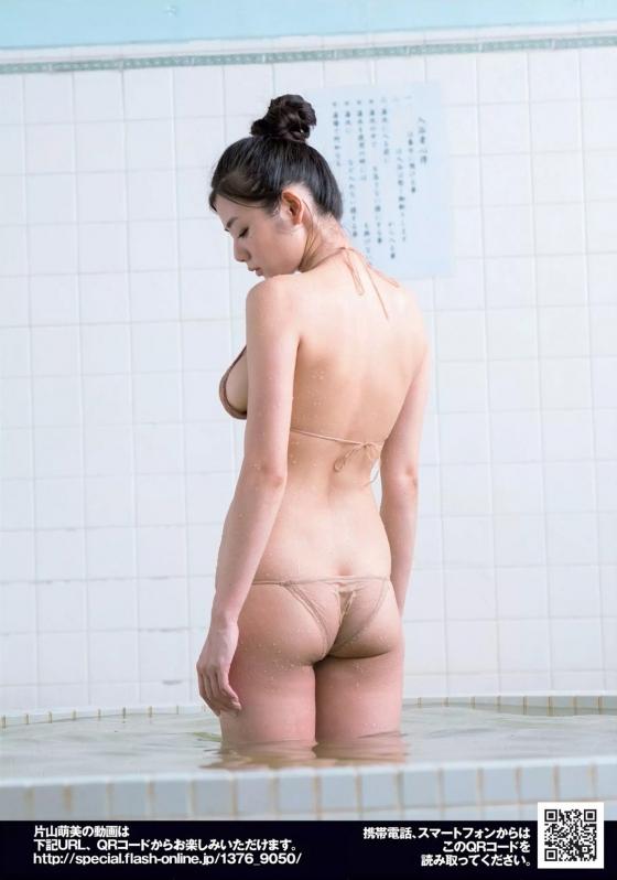 片山萌美 フラッシュ袋とじのGカップ垂れ乳爆乳 画像33枚 4