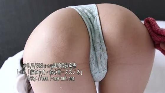 鈴木ゆき 鈴の音のお尻と股間食い込みキャプ 画像38枚 24
