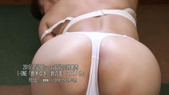 鈴木ゆき 鈴の音のお尻と股間食い込みキャプ 画像38枚 10