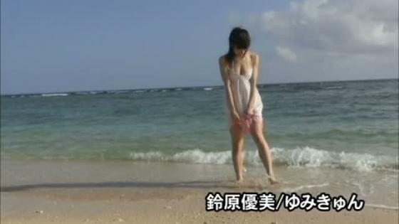 鈴原優美 DVDゆみきゅんのGカップ爆乳谷間キャプ 画像31枚 12