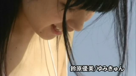 鈴原優美 DVDゆみきゅんのGカップ爆乳谷間キャプ 画像31枚 13