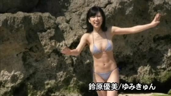 鈴原優美 DVDゆみきゅんのGカップ爆乳谷間キャプ 画像31枚 17