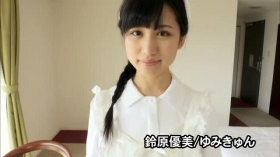 鈴原優美 DVDゆみきゅんのGカップ爆乳谷間キャプ 画像31枚 5