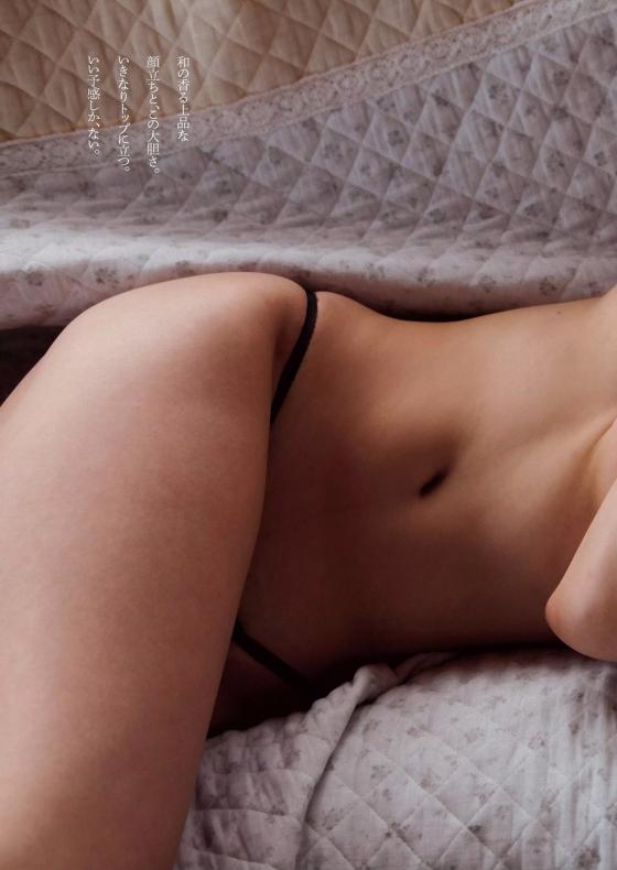 安久澤ユノ Beautiful eyesのGカップ爆乳キャプ 画像79枚 65
