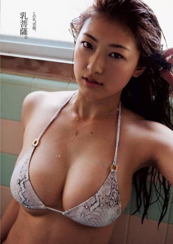 安久澤ユノ Beautiful eyesのGカップ爆乳キャプ 画像79枚 66