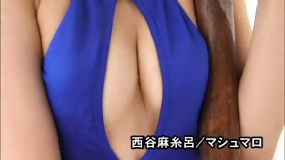 西谷麻糸呂 マシュマロのFカップ巨乳とお尻食い込みキャプ 画像56枚 12