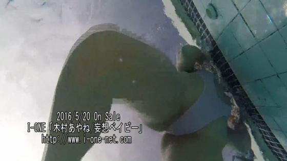 木村あやね 妄想ベイビーの股間食い込みマン筋キャプ 画像30枚 21