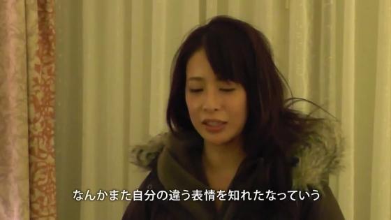 神室舞衣 綾部撮影の写真集未公開グラビア 画像23枚 12