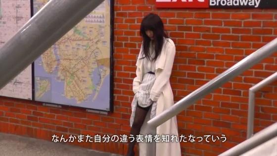 神室舞衣 綾部撮影の写真集未公開グラビア 画像23枚 14