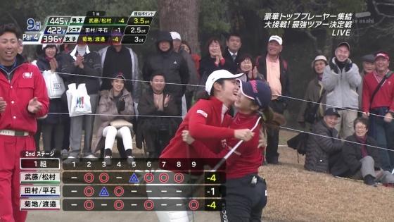 女子プロゴルフ 着衣巨乳やパンチラが悩ましいキャプ 画像32枚 17