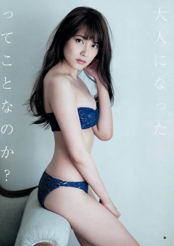 入山杏奈 漫画アクションの最新水着グラビア 画像30枚 17