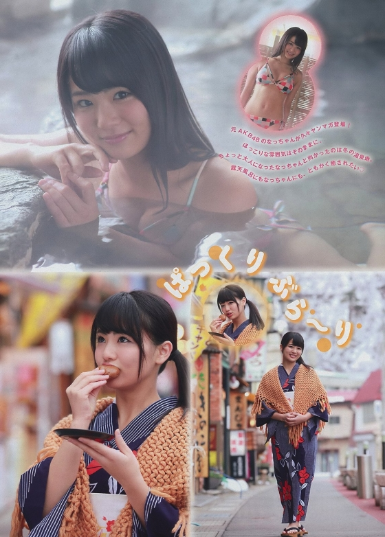 平嶋夏海 NATSUMIの水着姿Fカップ谷間キャプ 画像61枚 60
