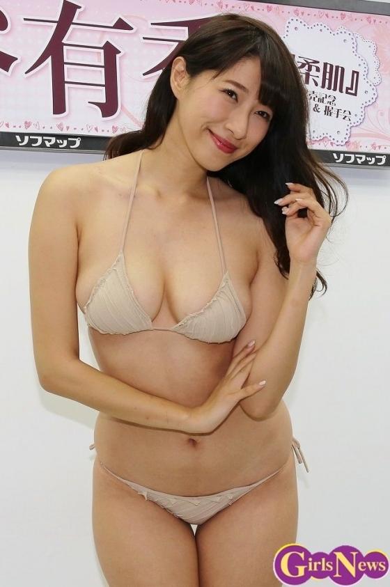 染谷有香 DVD柔肌のソフマップPRイベント 画像30枚 4