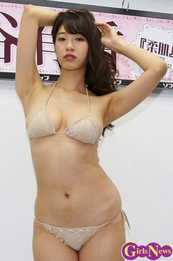染谷有香 DVD柔肌のソフマップPRイベント 画像30枚 5