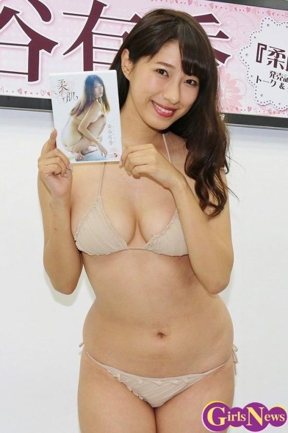 染谷有香 DVD柔肌のソフマップPRイベント 画像30枚 7