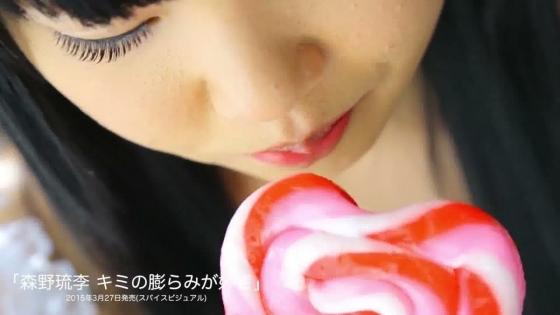森野琉李 キミの膨らみが好きのFカップ谷間&下乳キャプ 画像28枚 20