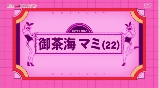 朝比奈恋 スカパーで披露したお尻の割れ目キャプ 画像59枚 2