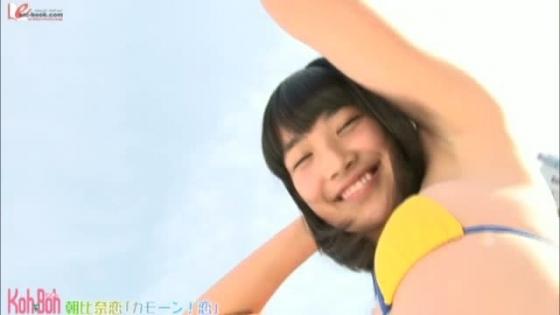 朝比奈恋 カモーン!恋のスレンダー水着姿キャプ 画像59枚 23