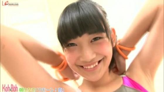 朝比奈恋 カモーン!恋のスレンダー水着姿キャプ 画像59枚 30