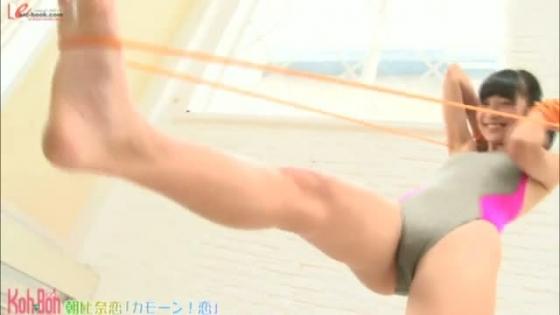 朝比奈恋 カモーン!恋のスレンダー水着姿キャプ 画像59枚 31