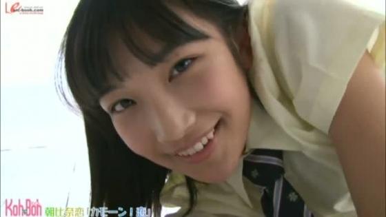 朝比奈恋 カモーン!恋のスレンダー水着姿キャプ 画像59枚 10