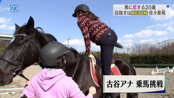 古谷有美 乗馬姿のお尻を披露したNEWS23キャプ 画像20枚 8