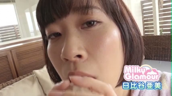日比谷亜美 ミルキー・グラマーの垂れ乳Iカップ爆乳キャプ 画像53枚 12