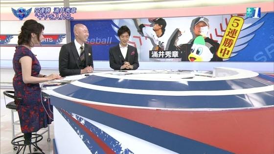 杉浦友紀 Gカップ着衣巨乳&むっちり二の腕キャプ 画像31枚 7