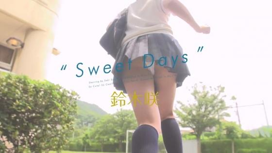 鈴木咲 Sweet DaysのAカップ貧乳コスプレキャプ 画像43枚 9