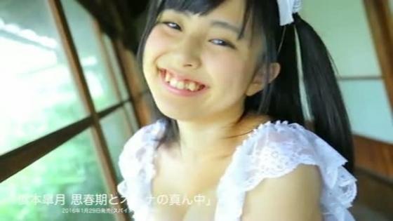 橋本皐月 思春期とオトナの真ん中のFカップ巨乳キャプ 画像26枚 14