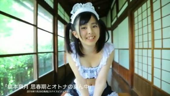 橋本皐月 思春期とオトナの真ん中のFカップ巨乳キャプ 画像26枚 15