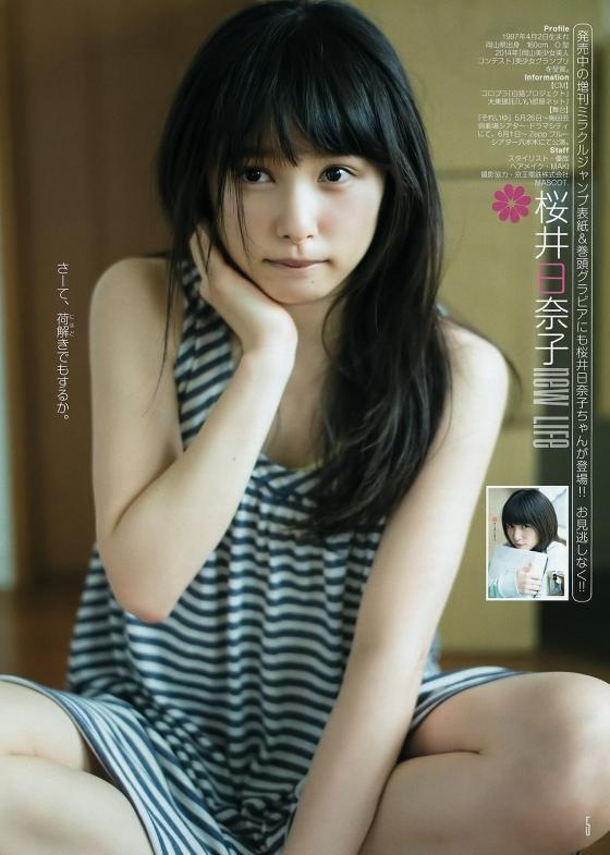 桜井日奈子 CM白猫プロジェクトの美少女がヤンジャン初登場 画像25枚 1