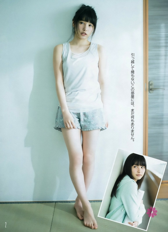 桜井日奈子 CM白猫プロジェクトの美少女がヤンジャン初登場 画像25枚 3