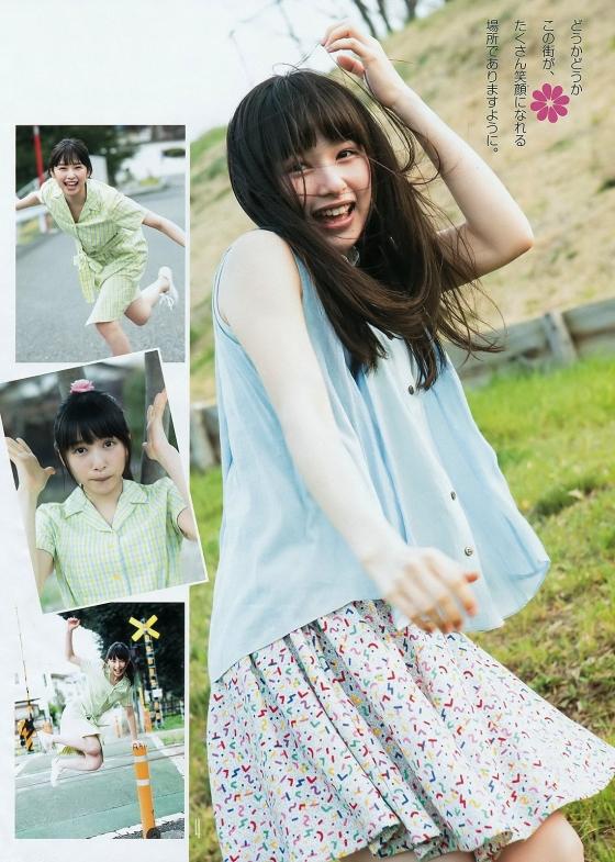 桜井日奈子 CM白猫プロジェクトの美少女がヤンジャン初登場 画像25枚 5