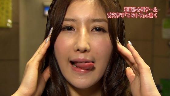 女性芸能人のフェラ顔が想像しやすい舌出しキャプ 画像36枚 17