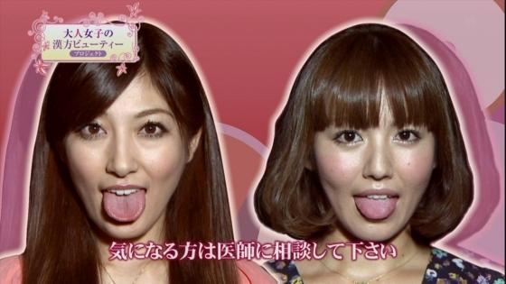 女性芸能人のフェラ顔が想像しやすい舌出しキャプ 画像36枚 26