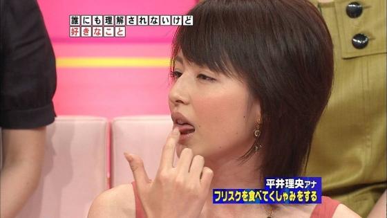 女性芸能人のフェラ顔が想像しやすい舌出しキャプ 画像36枚 9