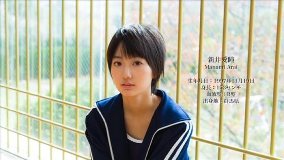 新井愛瞳 スクール水着が似合うBカップ美少女 画像19枚 10