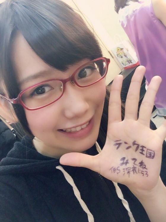 加藤里保菜 メガネなしでも可愛い美少女自画撮り 画像30枚 5