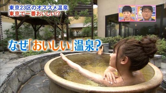 山田菜々 アッコにおまかせの温泉入浴レポートキャプ 画像30枚 13