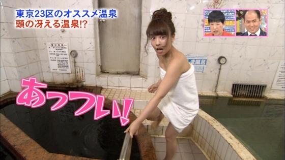 山田菜々 アッコにおまかせの温泉入浴レポートキャプ 画像30枚 19