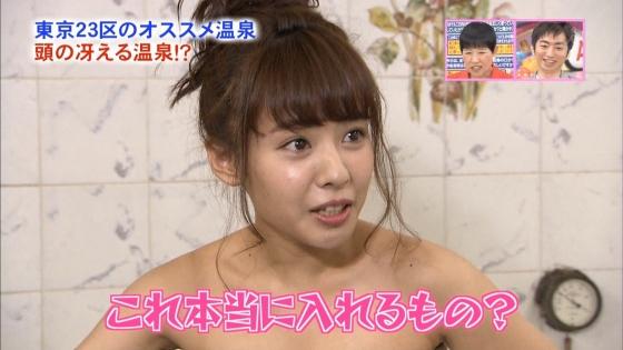 山田菜々 アッコにおまかせの温泉入浴レポートキャプ 画像30枚 1